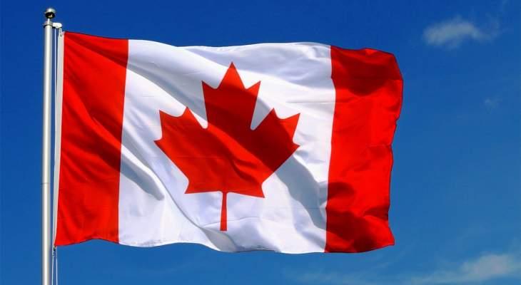 سلطات كندا مددت إغلاق حدودها أمام الأجانب الذين لا يعتبر وجودهم ضروريا لغاية ت2