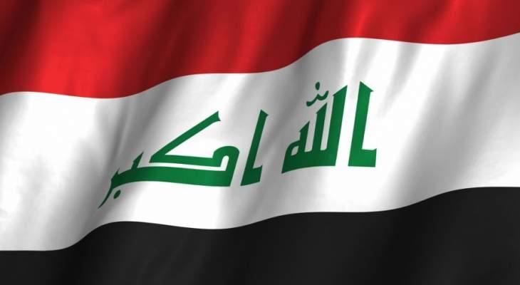 أنباء عن سقوط قذيفة قرب السفارة الأميركية في المنطقة الخضراء في بغداد