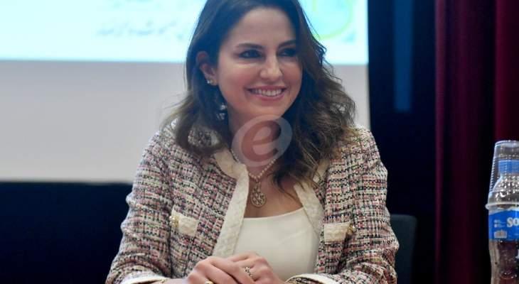 عبدالصمد: يجب السعي إلى تعويم سعر صرفالليرة اللبنانية وعدم ربط قيمتها بعملات اجنبية
