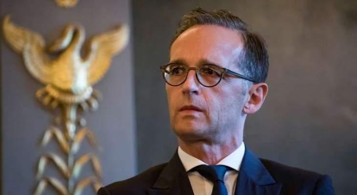 وزير خارجية ألمانيا ينتقد اقتراح وزيرة دفاع بلاده حول نشر قوات دولية شمال سوريا