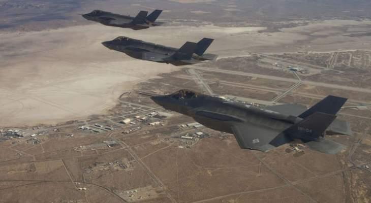 """""""البنتاغون"""": أميركا تدرس توسيع مبيعاتها من مقاتلة """"إف-35"""" إلى خمس دول جديدة"""