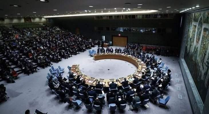 مجلس الأمن يحث حكومة ميقاتي على سرعة وشفافية تنفيذ الإصلاحات