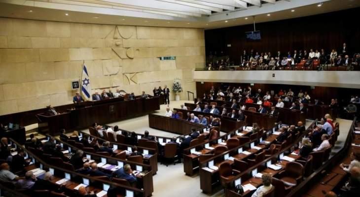 الكنيست الاسرائيلي سيعقد ظهر اليوم جلسة عامة لانتخاب رئيس جديد له