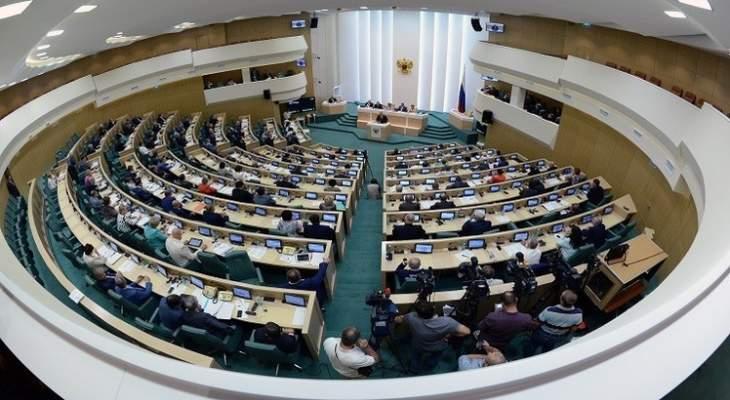 مجلس الفيدرالية الروسي يدعو أوروبا لتطوير نظام الأمن الخاص بها دون تدخل أميركا