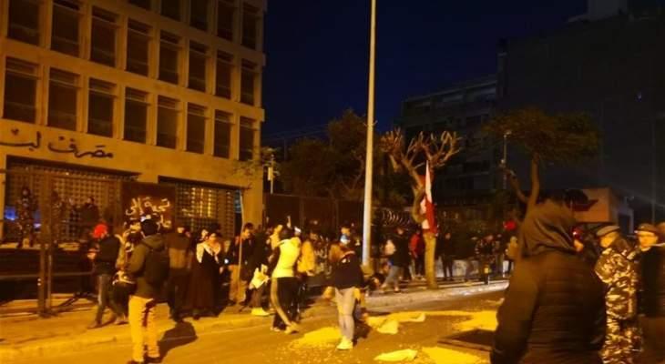 إشكال أمام مصرف لبنان بين القوى الأمنية والمتظاهرين الذين يرشقونهم بالحجارة
