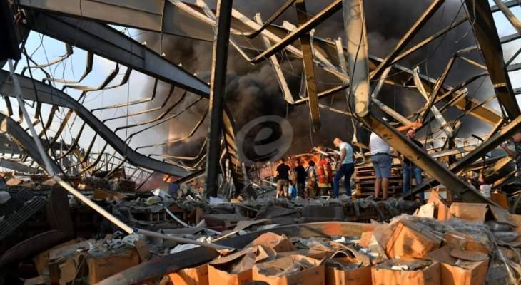 مصادر نفت عبر النشرة اندلاع حريق في مرفأ بيروت: الدخان المتصاعد ناتج عن ازالة الركام