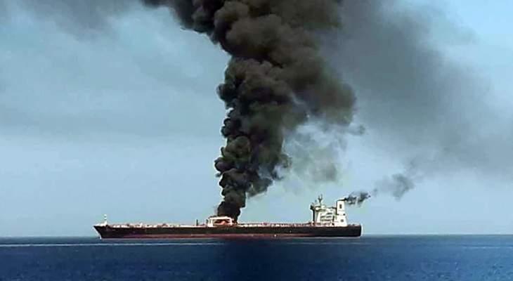 NBN: النيران على متن ناقلتي النفط في عمان سعّرت الاشتباك الأميركي الإيراني مجدداً