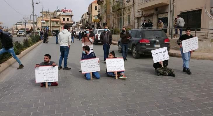 النشرة: حراك بعلبك نفذ وقفة احتجاجية في ساحة الشاعر خليل مطران