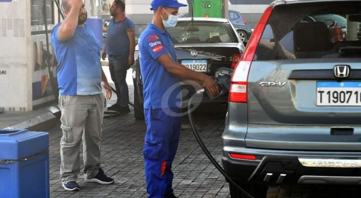 جورج فياض: البنزين سيتوفر في محطات الوقود خلال 48 ساعة