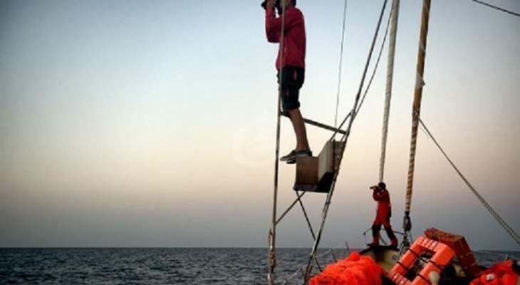 الشرطة البريطانية أوقفت 39 إيرانيا في عرض البحر على متن 4 قوارب