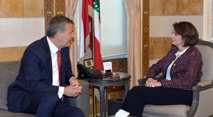ريا الحسن التقت منسق أنشطة الأمم المتحدة في لبنان فيليب لازاريني