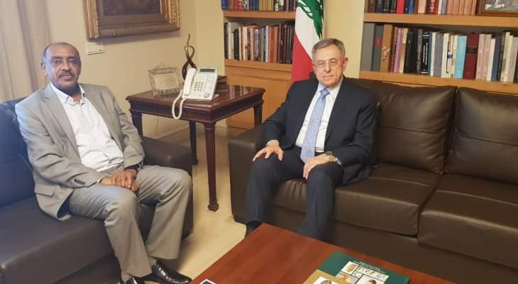 السنيورة التقى سفير السودان في زيارة وداعية وبحثا بالأوضاع الراهنة
