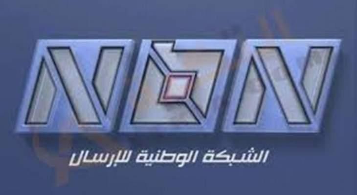 Nbn: التأليف يُفترض أن يتلقى جرعة تزخيم مع عودة الحريري من السعودية