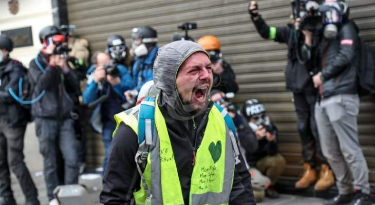 مواجهات بين الشرطة الفرنسية ومتظاهرين من السترات الصفراء في ستراسبورغ