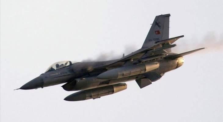 """وزارة الدفاع التركية أعلنت القضاء على """"إرهابيَين"""" اثنين شمالي العراق"""
