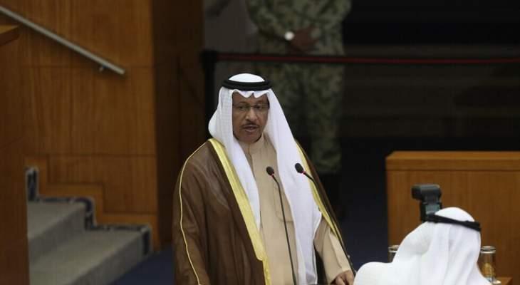 حبس رئيس الوزراء الكويتي السابق على ذمة تحقيقات بالفساد
