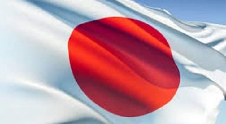 السلطات اليابانية تقدم المنازل مجانا لمواطنيها