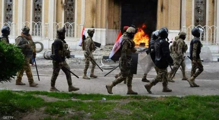 إصابة 9 من عناصر الأمن العراقي جرّاء إلقاء قنبلة يدوية