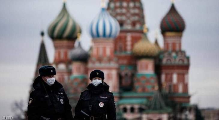 """الصحة الروسية تسجل 18645 إصابة جديدة بـ""""كورونا"""""""