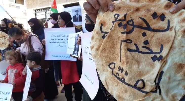 اعتصام فلسطيني في صيدا ضد قرارات الاونروا بتقليص خدماتها