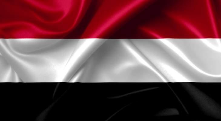 مسؤول أممي حذّر من خطر مجاعة جديد في اليمن: نساعد 15,6 مليون شخص هذا العام