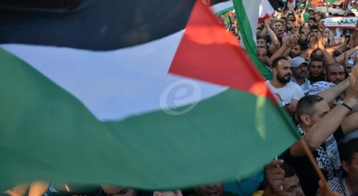 اجتماع فلسطيني موسع في سفارة دولة فلسطين في بيروت