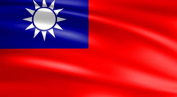 سلطات تايوان أعربت عن صدمتها من حملة اعتقال المعارضين في هونغ كونغ