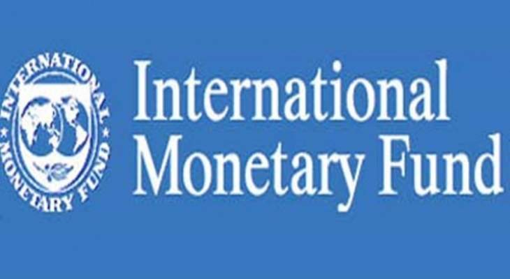 """""""النقد الدولي"""": نتائج إيجابية للإصلاحات الاقتصادية في السعودية"""