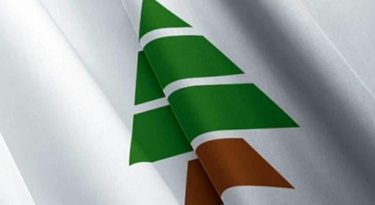 الكتائب حذر من مخاطر الموازنة على الفئات المحرومة: اللبنانيون يدفعون ثمن السجالات العبثية