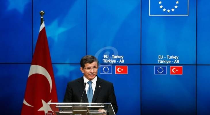 داود أوغلو: لإبرام اتفاقية منطقة اقتصادية خالصة بين أنقرة والقاهرة