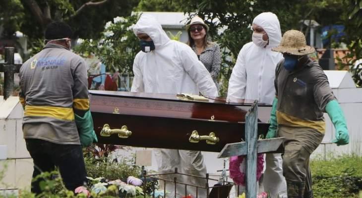 الصحة البرازيلية: 330890 حالة إصابة بكورونا و1001 حالة وفاة