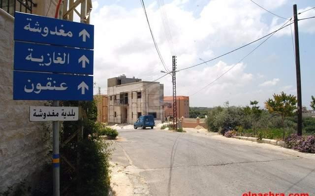 النشرة: وزارة الطاقة توقّع على رخصة لحفر بئر في بلدة مغدوشة