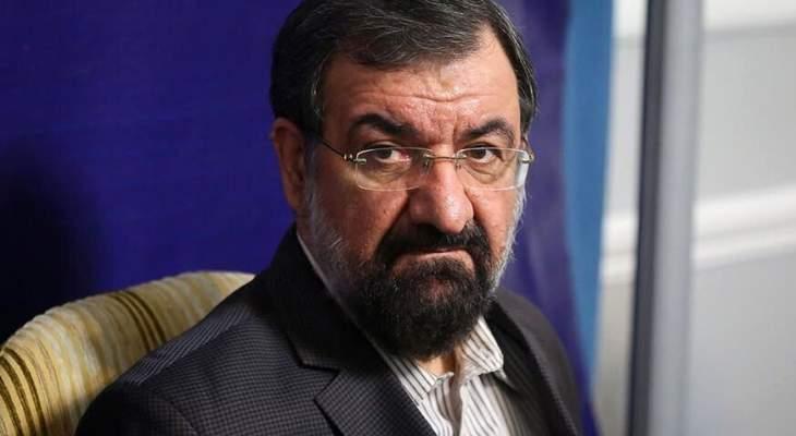 رضائي: الأعداء دخلوا حربا اقتصادية غير متكافئة ضد إيران وإجراءات الحظر غير مسبوقة