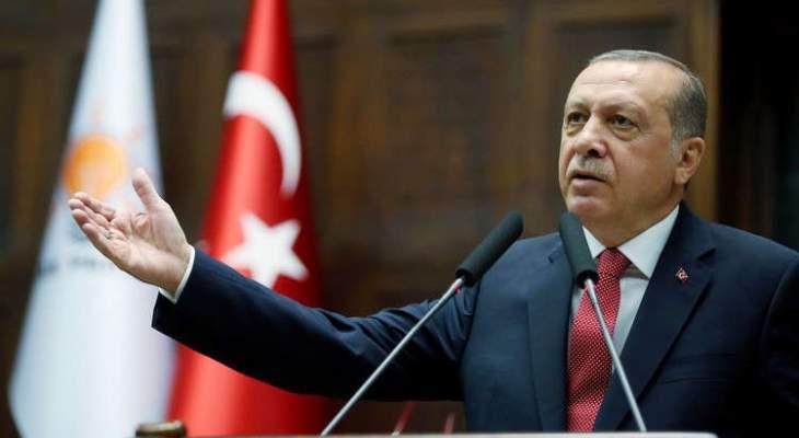 اردوغان: لا نريد التوتر بالبحر المتوسط بل السلام والتعاون والعدل