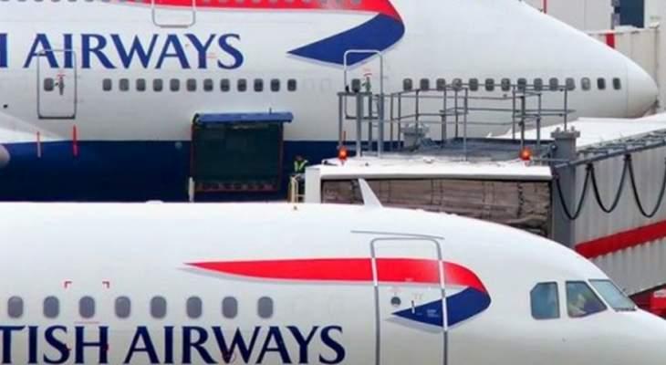 مدير الخطوط الجوية البريطانية: كورونا أرهقنا كثيرا ونكافح من أجل البقاء