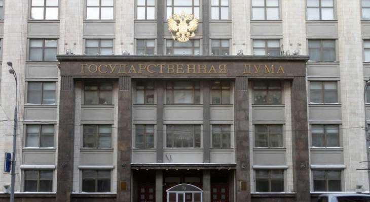 نائب بالدوما حذر من أن خطط أوكرانيا لشن عدوان على القرم ستنتهي بشكل سيء