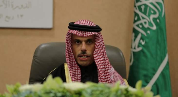 وسائل إعلام باكستانية: وزير الخارجية السعودي إلى إسلام آباد بزيارة مهمة