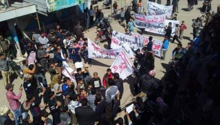 """النشرة: تواصلالمظاهرات من قبل المدنيين في مناطق سيطرة قوات """"قسد"""""""