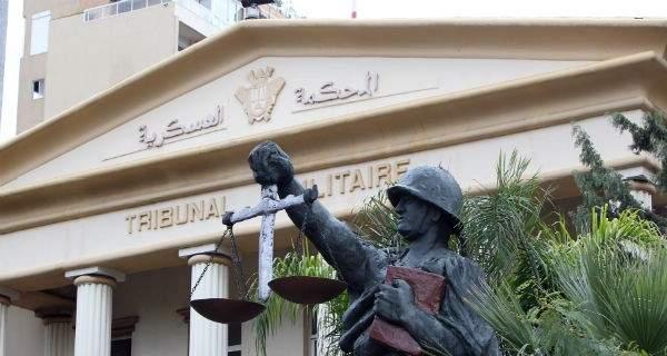 """وقفة للجنة """"لقاء السمالفيل"""" أمام المحكمة العسكرية طالبت بمحاسبة المعتدين على المتظاهرين"""
