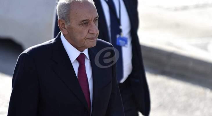 """""""الحياة"""": بري مصر على بيان يصدر عن الحكومة يطمئن السعودية"""