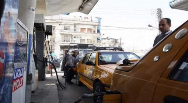 النشرة: أزمة البنزين عادت للمحافظات السورية بعد نخفيض وزارة الطاقة مخصصات البنزين
