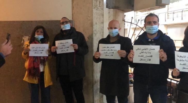 متظاهرون دخلوا مبنى الضمان في صيدا وطالبوا بحقوق المواطن في الضمان