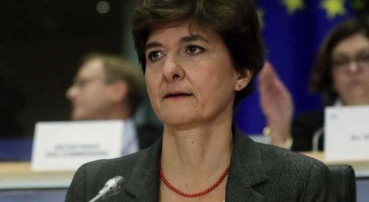 البرلمان الأوروبي صوت ضد الموافقة على تعيين مرشحة ماكرون لعضوية المفوضية الأوروبية