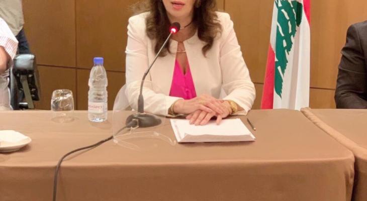 شريم ممثلة دياب: ما نعيشه من صعوبات هو نتيجة سياسات مالية خاطئة متراكمة