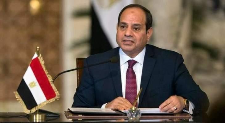 السيسي: نؤكد موقف مصر الثابت من دعم مسار الحل السياسي في ليبيا