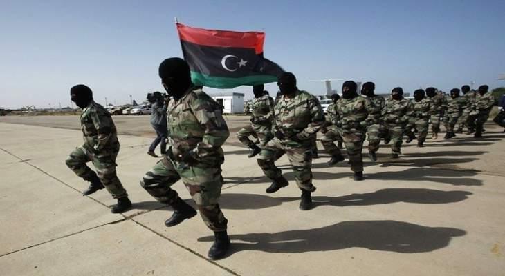 الجيش الليبي يعلن إسقاط طائرة تركية بعد إقلاعها من قاعدة معيتيقة الجوية