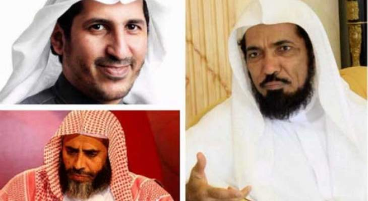 """""""ميدل إيست آي"""": السعودية ستُعدم ثلاث شخصيات بارزة من العلماء بعد رمضان"""