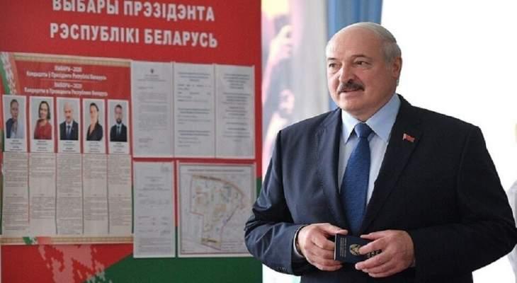 الرئيس البيلاروسي: يمكن تحديد التعديلات الدستورية المقترحة خلال الاجتماع المقبل للجمعية الوطنية