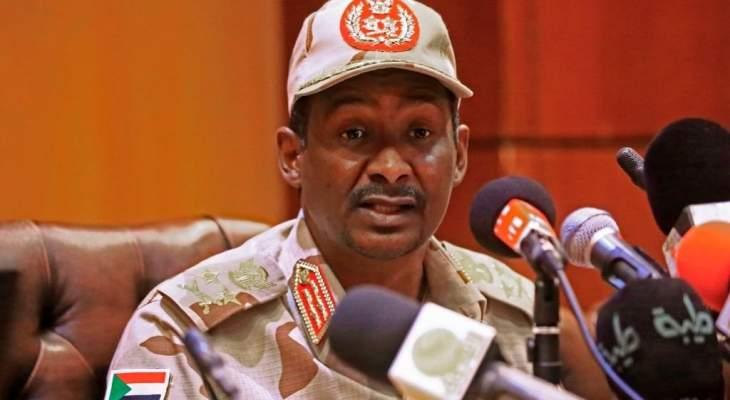 حميدتي: السودان سيكون وسيطا بين مصر وإثيوبيا بشأن سد النهضة