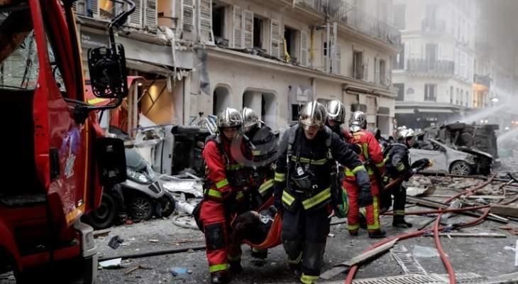 جهاز الاطفاء في باريس: 12 جريحا في انفجار باريس خمسة منهم جروحهم خطيرة